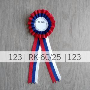 Rozeta-Kokarda-60/25_SLO
